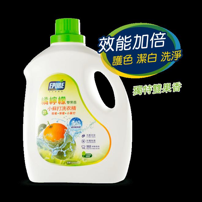 EPURE恩普樂 橘檸檬雙果香洗衣精(4200ml*3瓶)